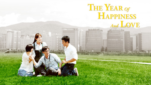 Movies leaving Netflix - The Year of Happiness and Love