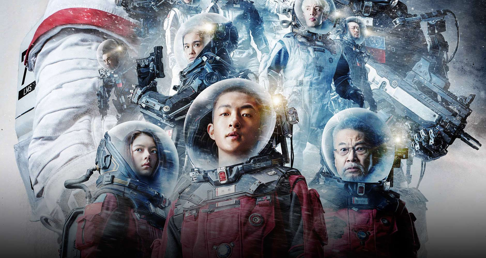 The Wandering Earth best action movies on netflix